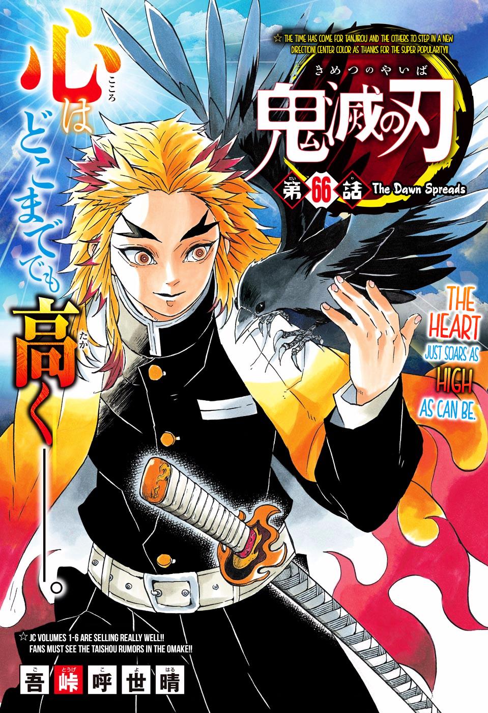 Kimetsu no Yaiba Chapter 66  Online Free Manga Read Image 1