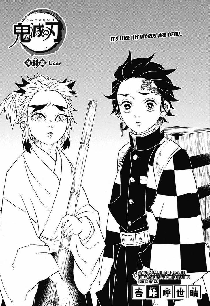 Kimetsu no Yaiba Chapter 68 Online Free Manga Read Image 1