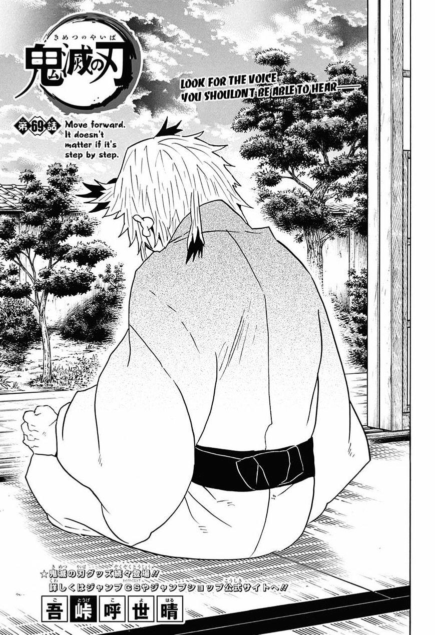 Kimetsu no Yaiba Chapter 69  Online Free Manga Read Image 1