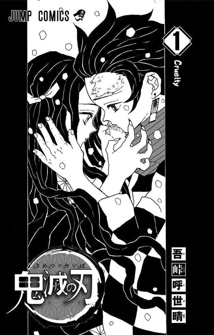 Kimetsu no Yaiba Chapter 7.5  Online Free Manga Read Image 2