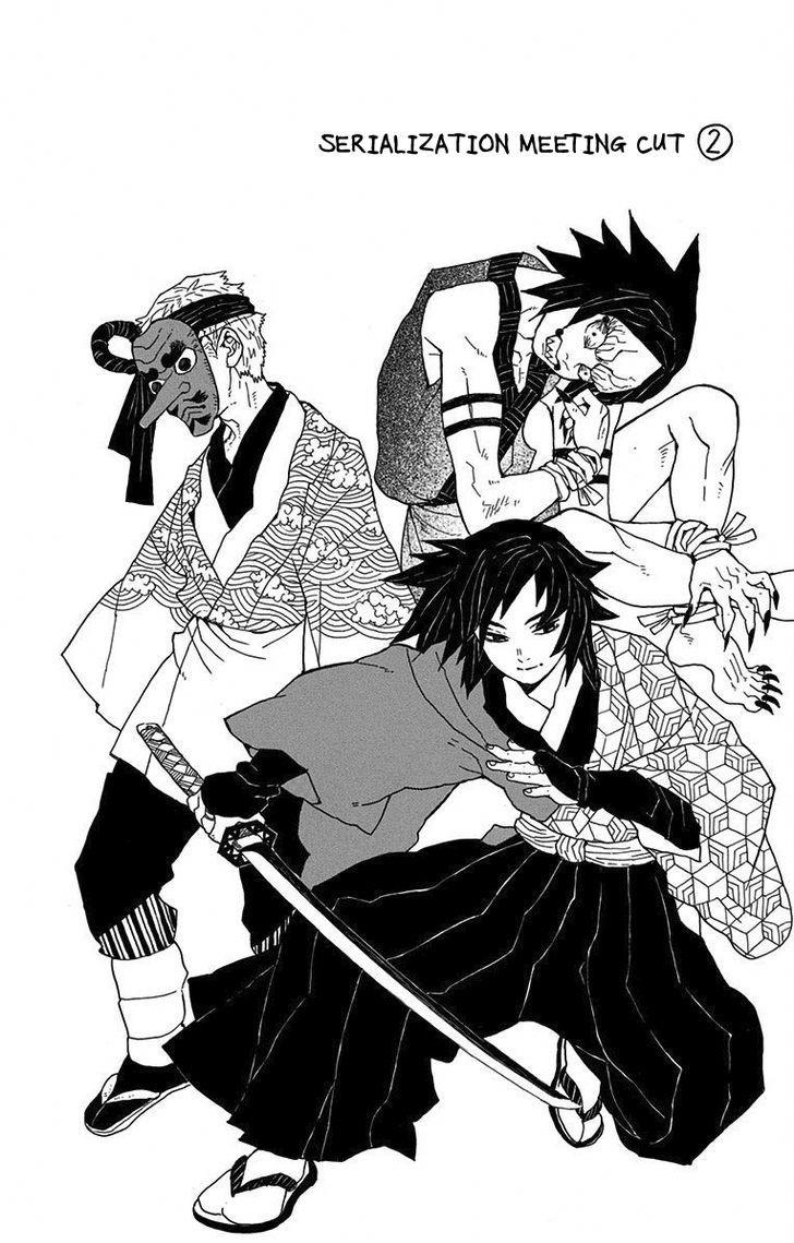 Kimetsu no Yaiba Chapter 7.5  Online Free Manga Read Image 4