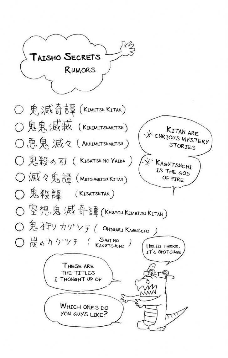 Kimetsu no Yaiba Chapter 7.5  Online Free Manga Read Image 5