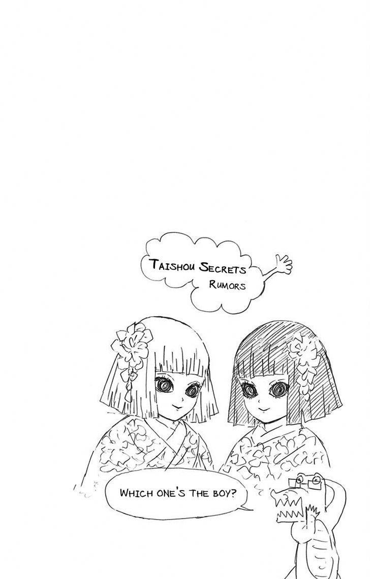 Kimetsu no Yaiba Chapter 7.5  Online Free Manga Read Image 8