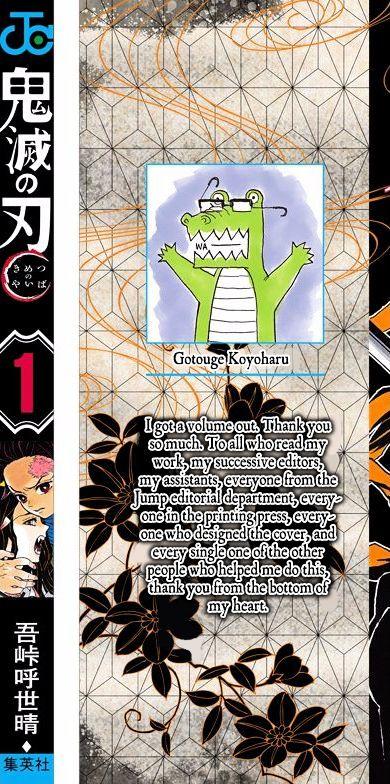 Kimetsu no Yaiba Chapter 7.5  Online Free Manga Read Image 9