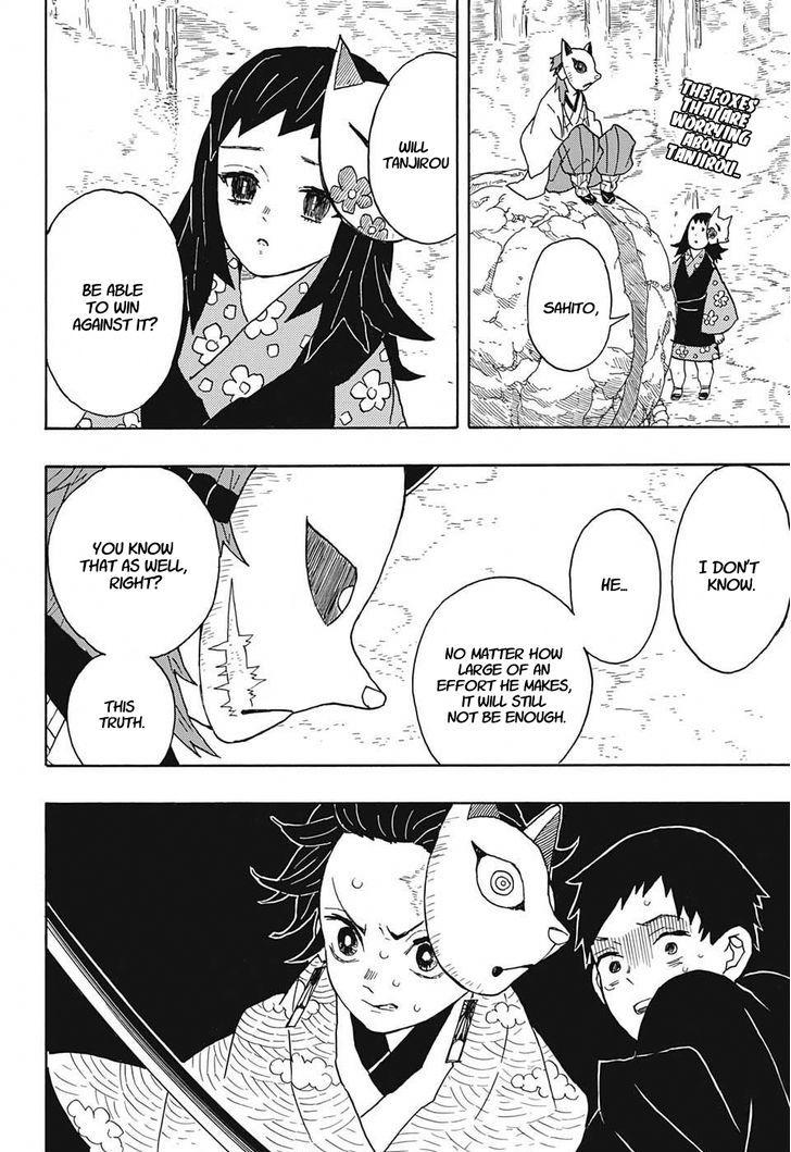 Kimetsu no Yaiba Chapter 7  Online Free Manga Read Image 2