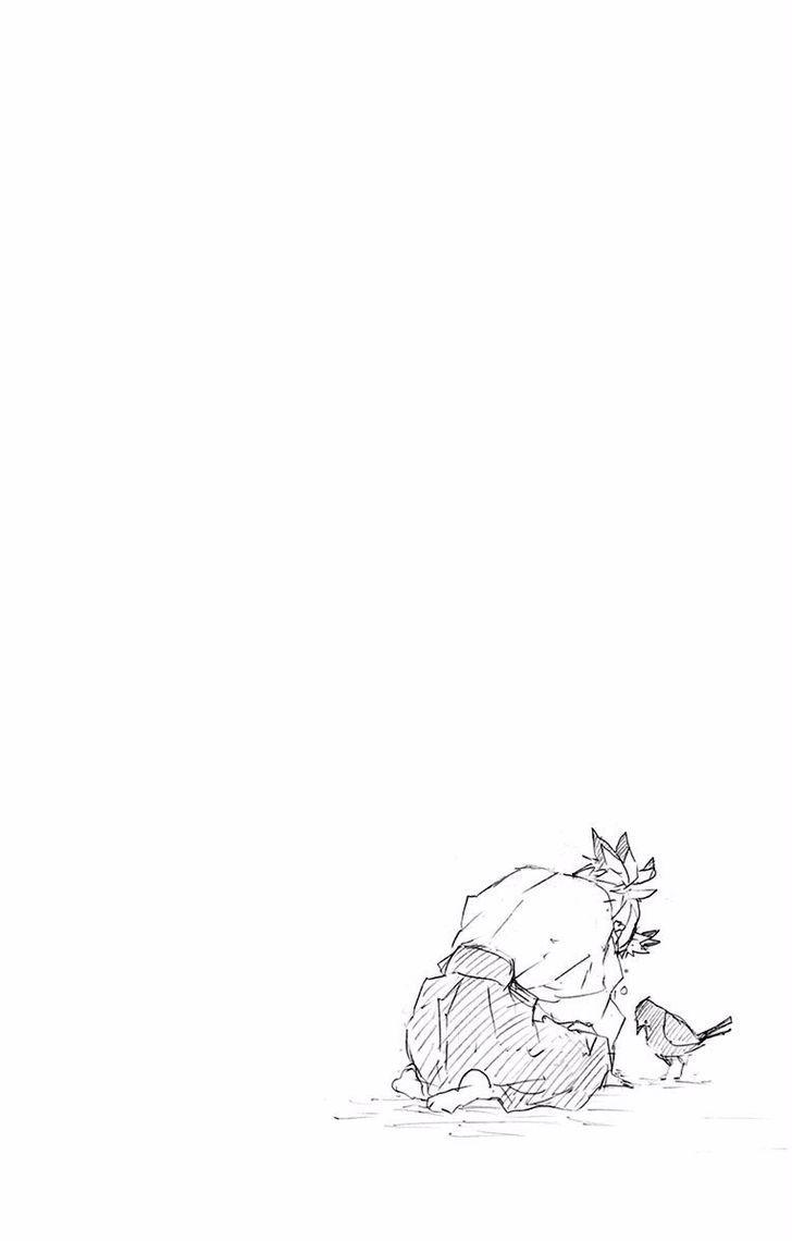 Kimetsu no Yaiba Chapter 70.5  Online Free Manga Read Image 10