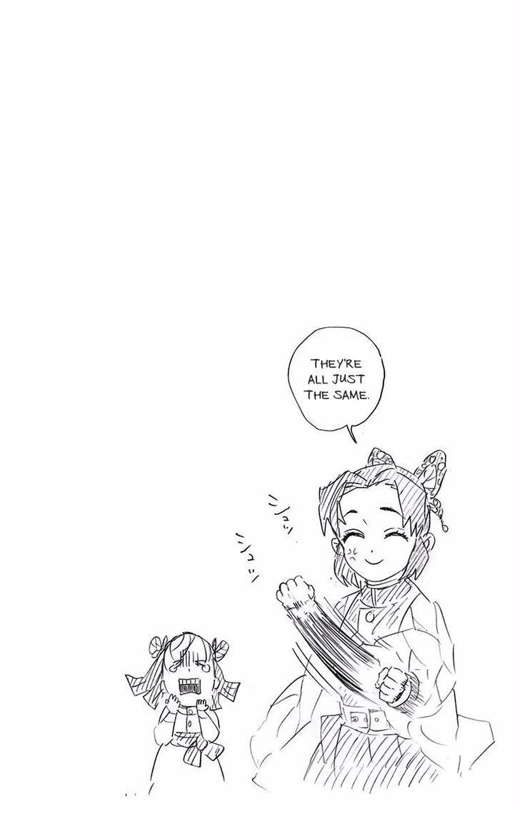 Kimetsu no Yaiba Chapter 70.5  Online Free Manga Read Image 11
