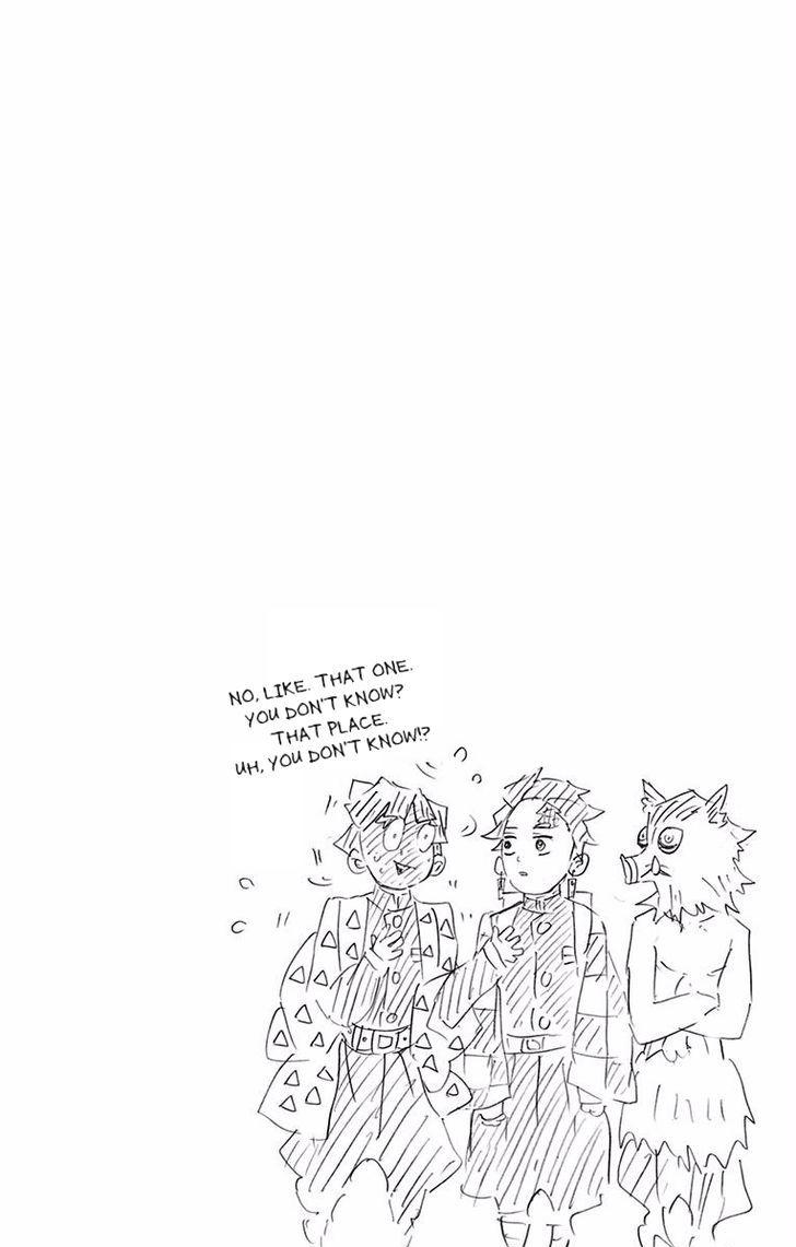 Kimetsu no Yaiba Chapter 70.5  Online Free Manga Read Image 14