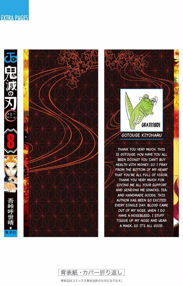 Kimetsu no Yaiba Chapter 70.5  Online Free Manga Read Image 16