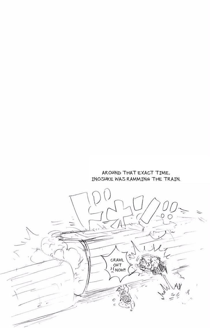 Kimetsu no Yaiba Chapter 70.5  Online Free Manga Read Image 6