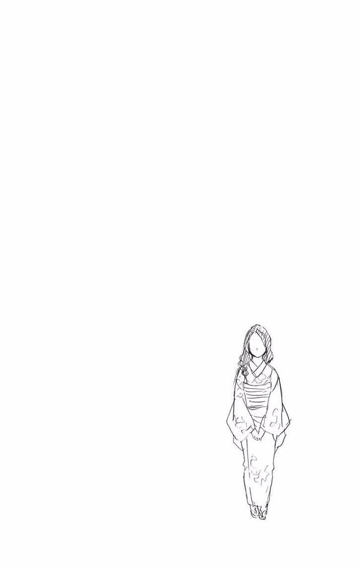 Kimetsu no Yaiba Chapter 70.5  Online Free Manga Read Image 7
