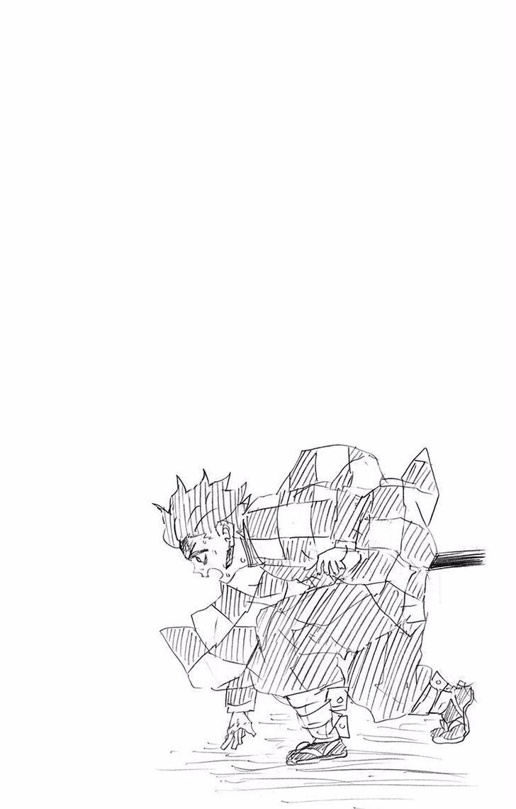 Kimetsu no Yaiba Chapter 70.5  Online Free Manga Read Image 8