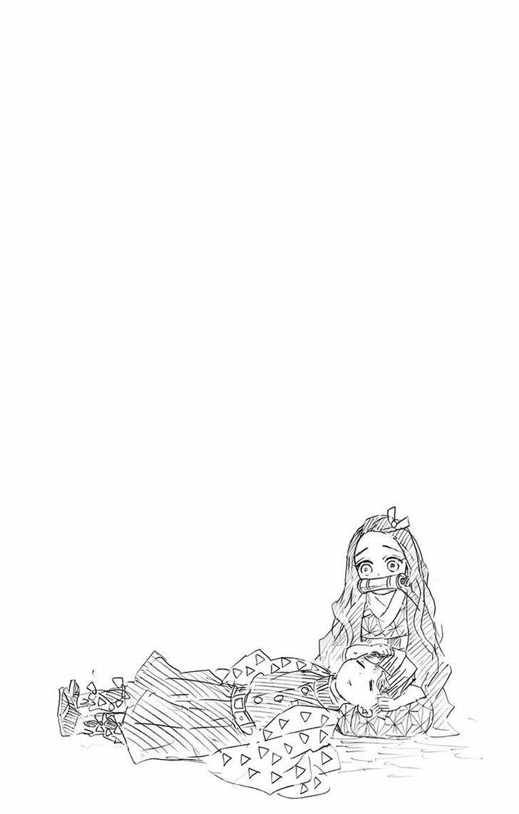 Kimetsu no Yaiba Chapter 70.5  Online Free Manga Read Image 9