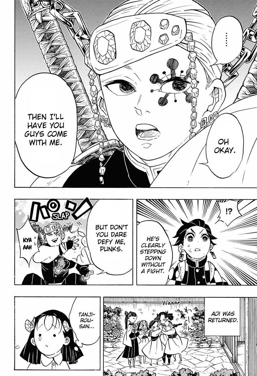 Kimetsu no Yaiba Chapter 70  Online Free Manga Read Image 18