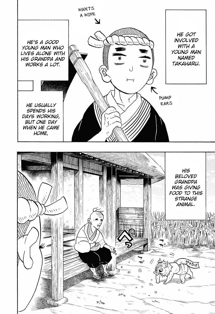 Kimetsu no Yaiba Chapter 71.5  Online Free Manga Read Image 3
