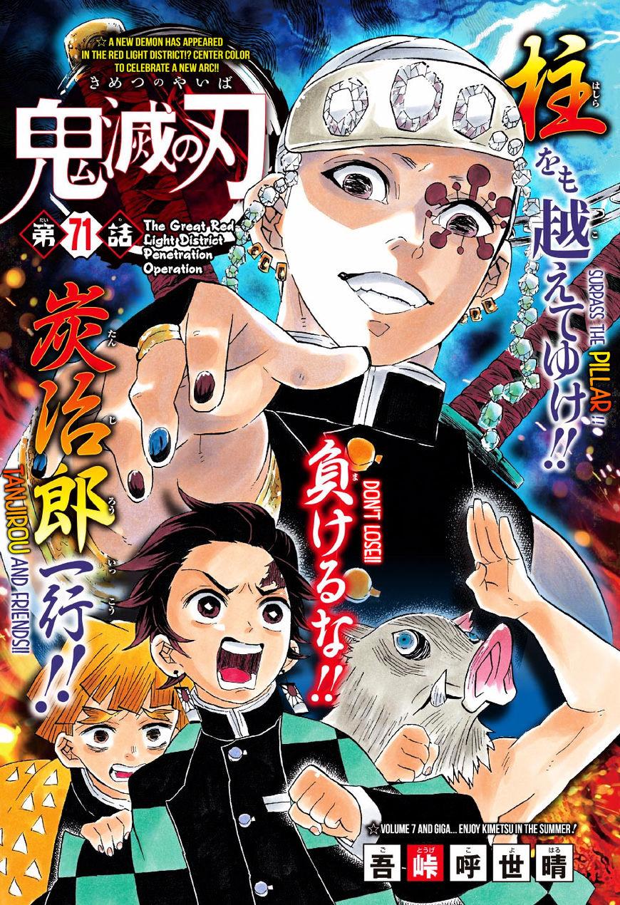 Kimetsu no Yaiba Chapter 71  Online Free Manga Read Image 1