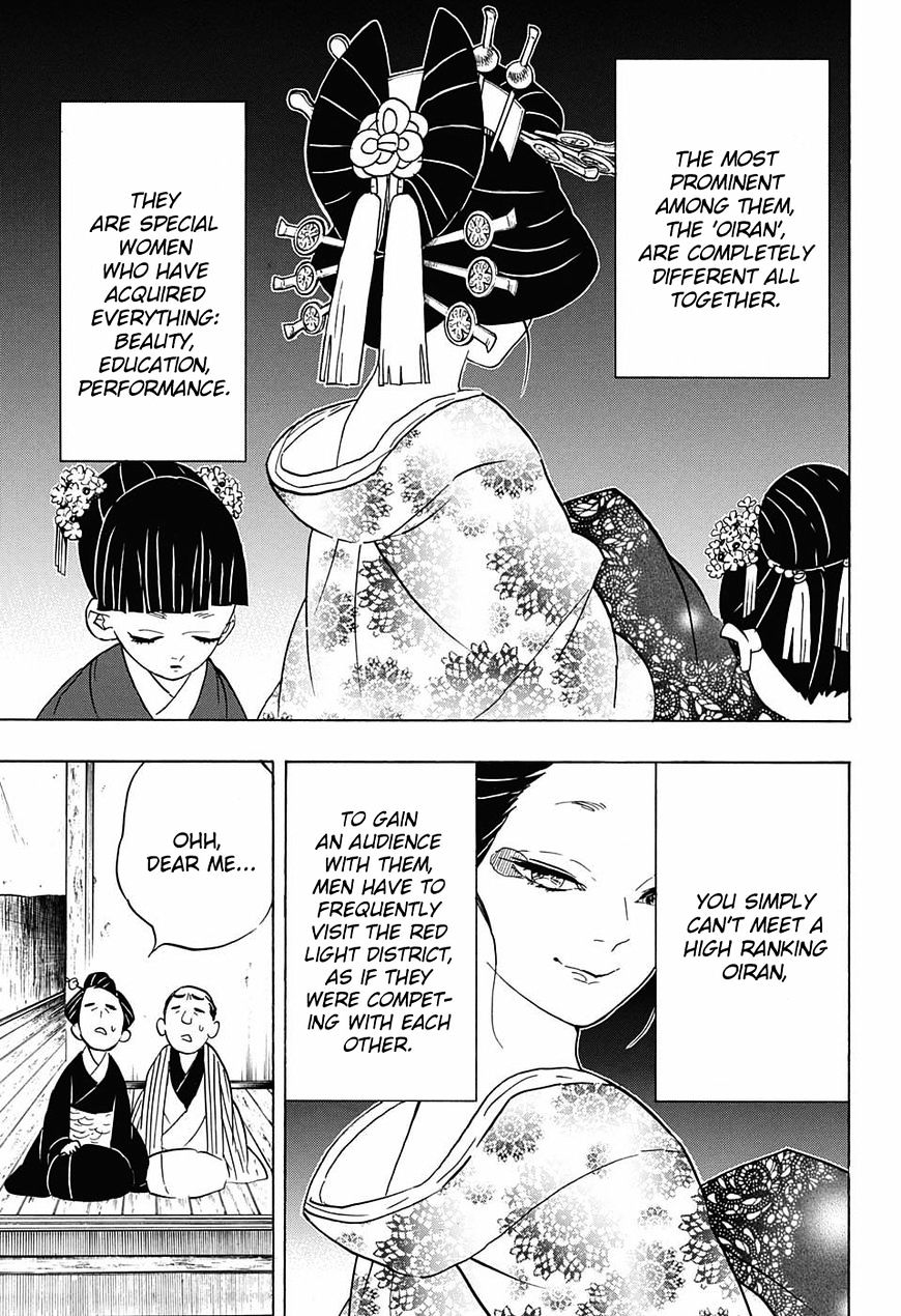 Kimetsu no Yaiba Chapter 71  Online Free Manga Read Image 15