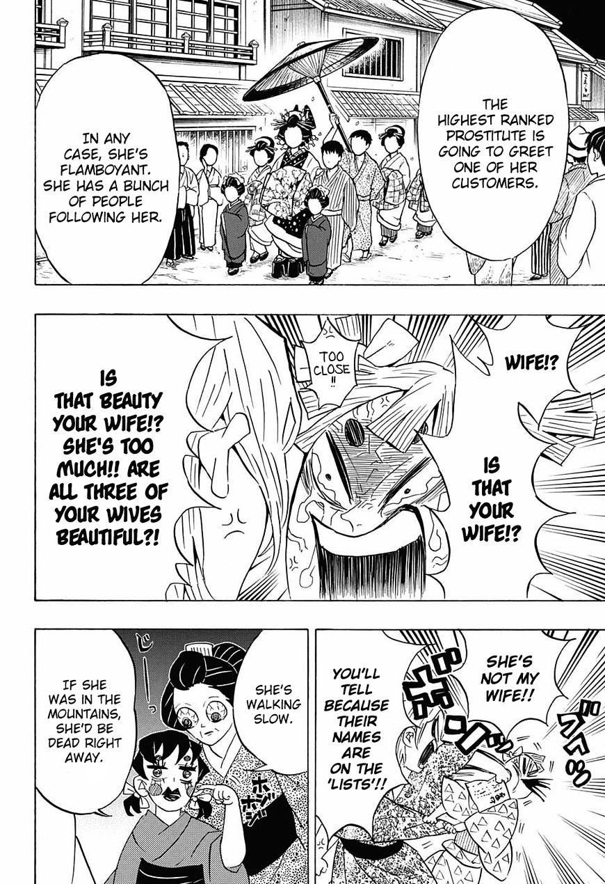 Kimetsu no Yaiba Chapter 71  Online Free Manga Read Image 20