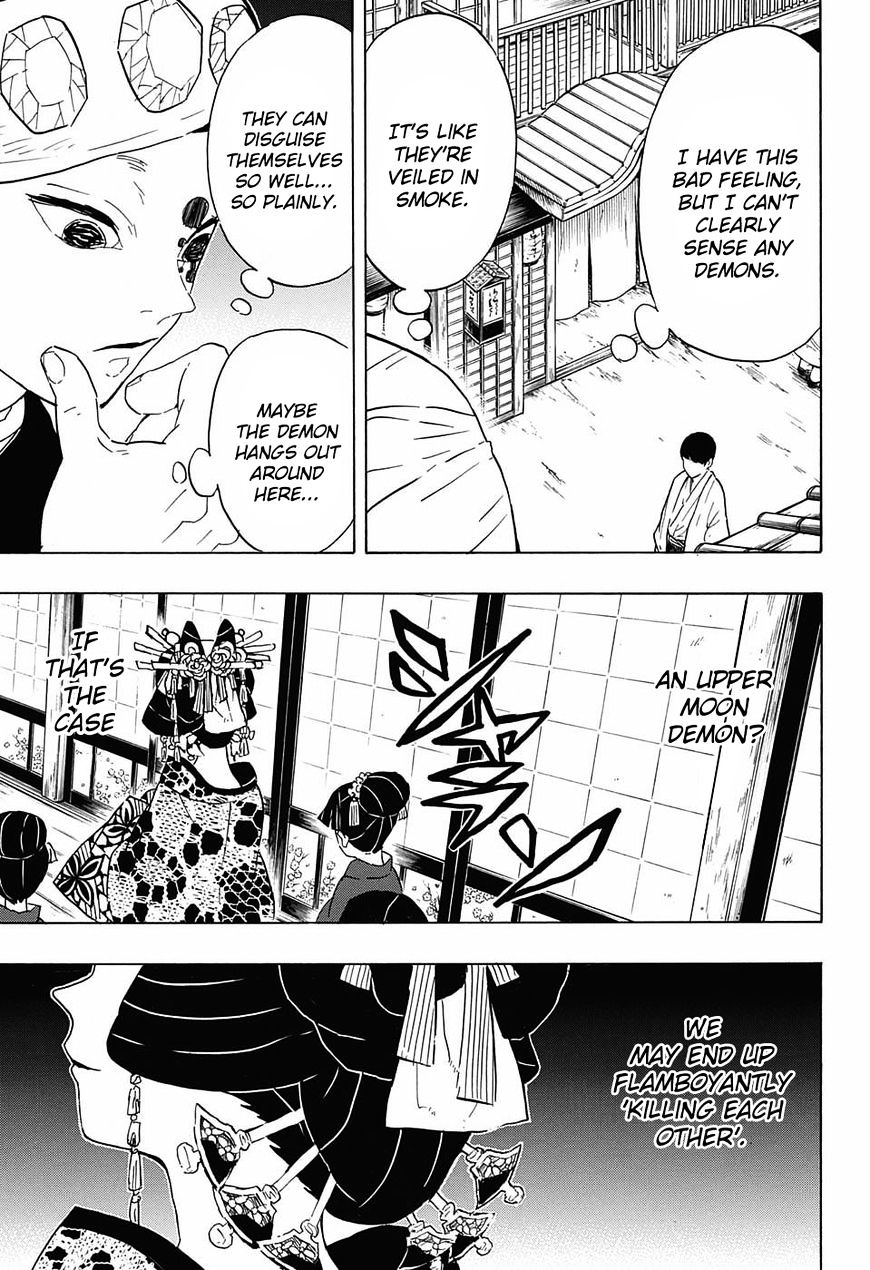 Kimetsu no Yaiba Chapter 72  Online Free Manga Read Image 15