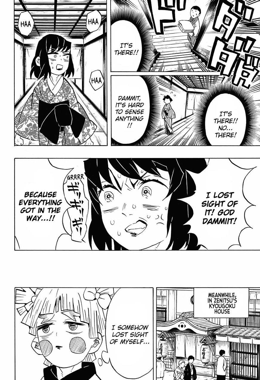 Kimetsu no Yaiba Chapter 73  Online Free Manga Read Image 10