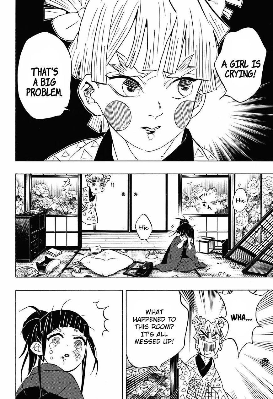 Kimetsu no Yaiba Chapter 73  Online Free Manga Read Image 12