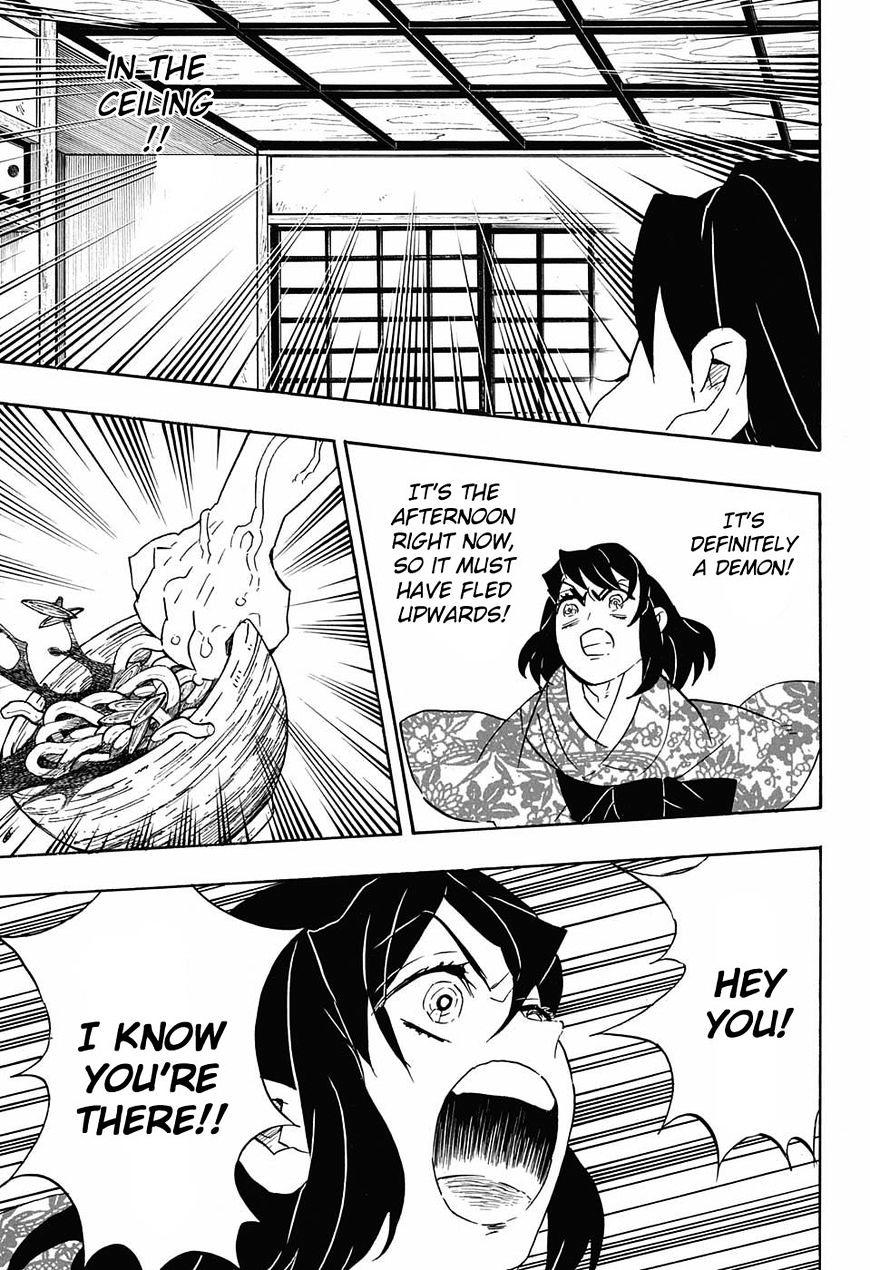 Kimetsu no Yaiba Chapter 73  Online Free Manga Read Image 5