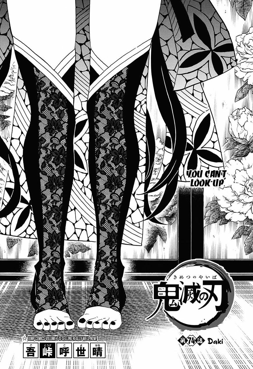 Kimetsu no Yaiba Chapter 74  Online Free Manga Read Image 1