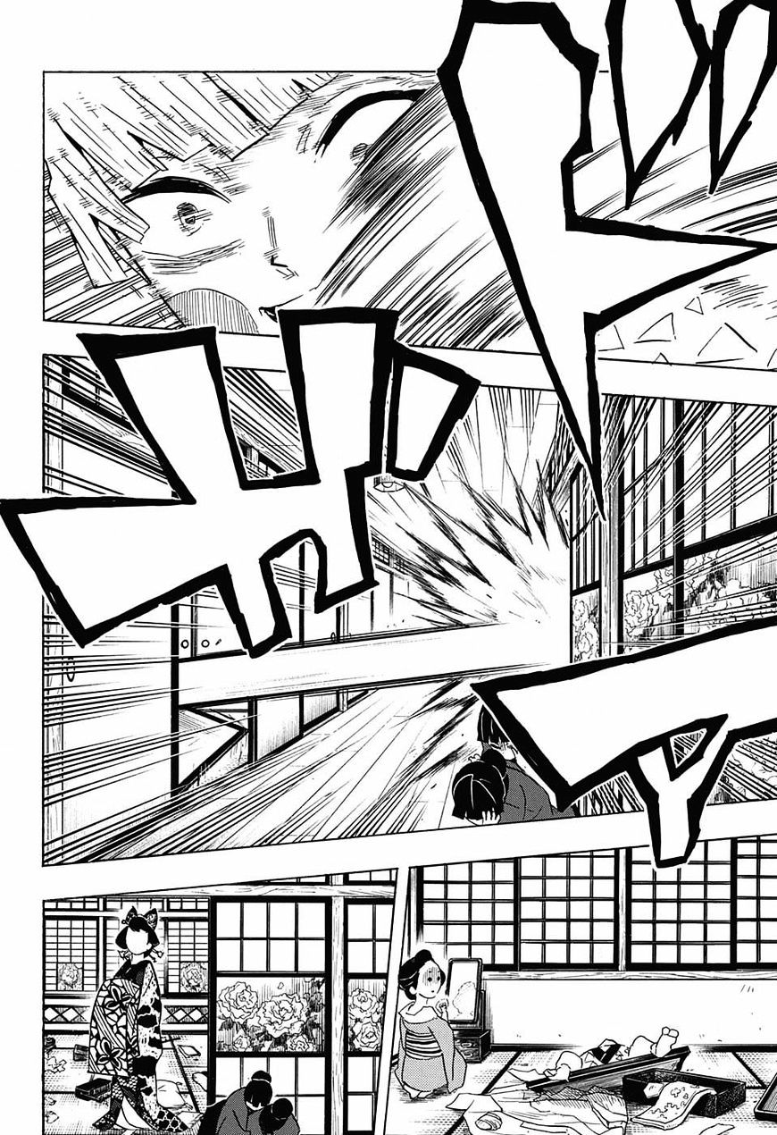 Kimetsu no Yaiba Chapter 74  Online Free Manga Read Image 14