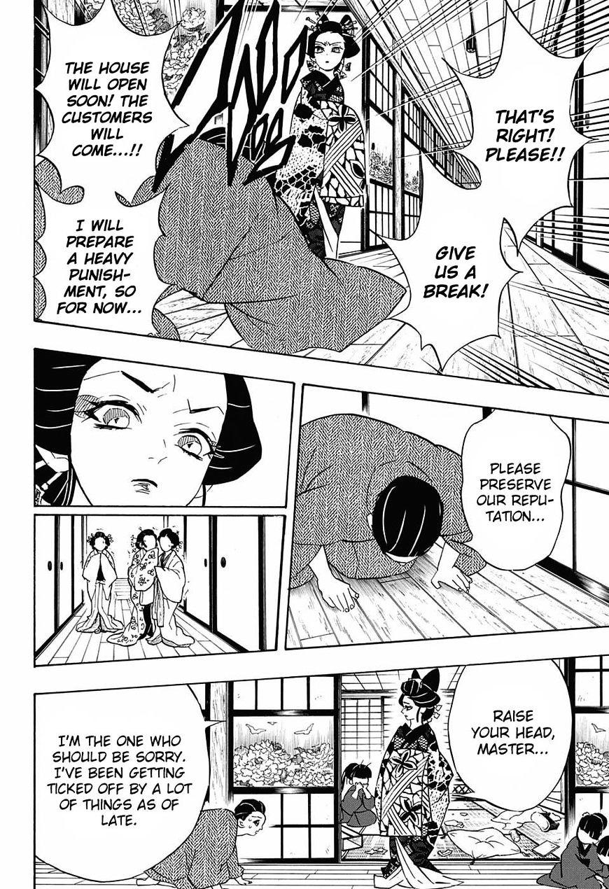 Kimetsu no Yaiba Chapter 74  Online Free Manga Read Image 16