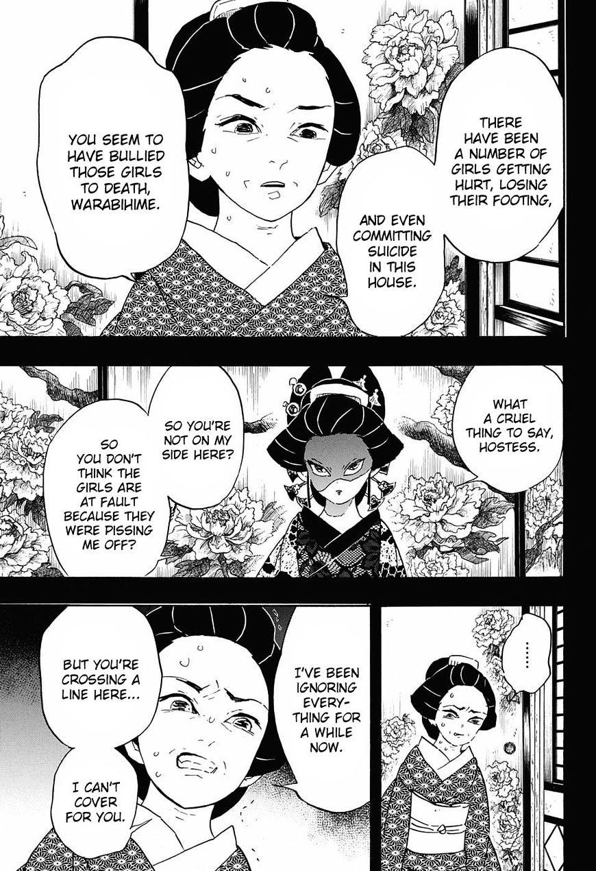 Kimetsu no Yaiba Chapter 74  Online Free Manga Read Image 3