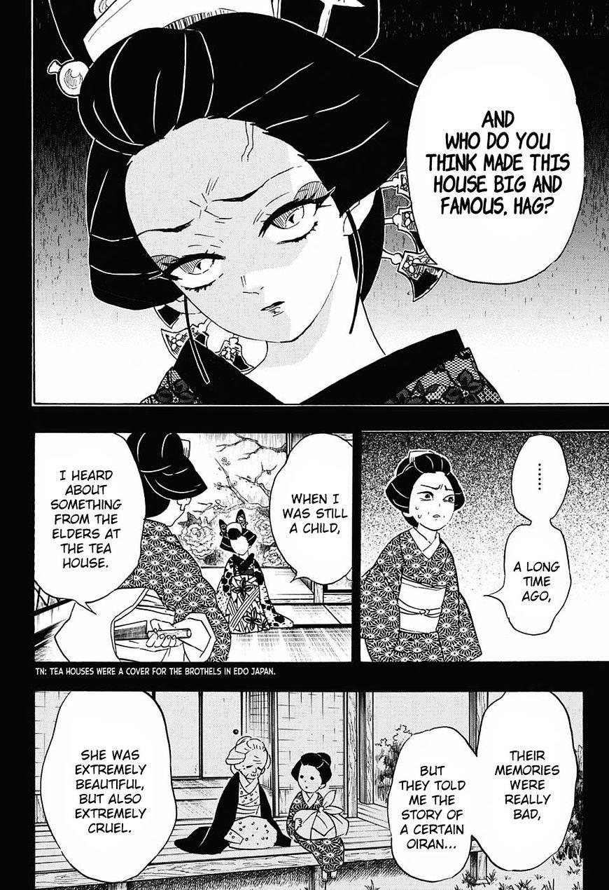 Kimetsu no Yaiba Chapter 74  Online Free Manga Read Image 4