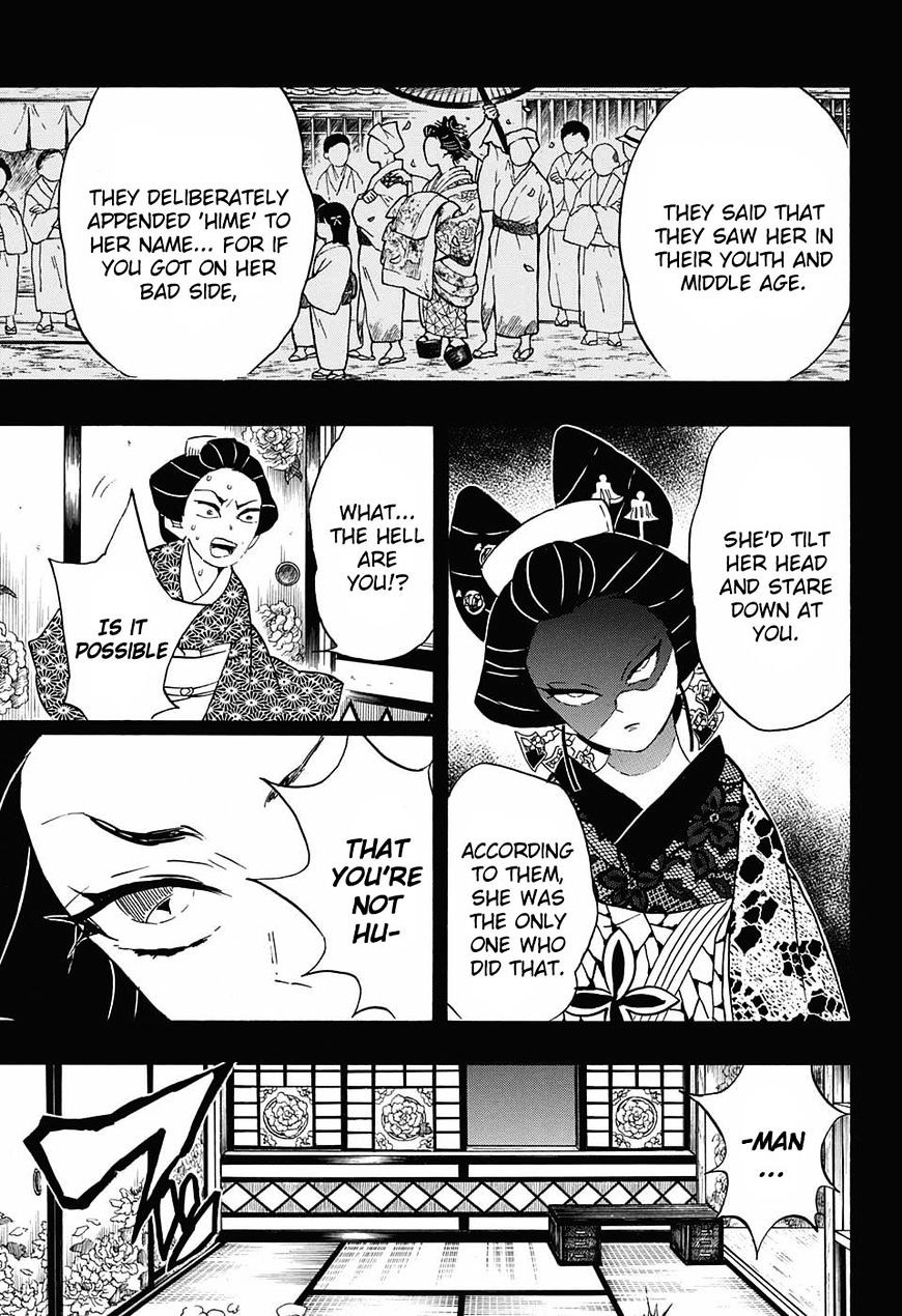 Kimetsu no Yaiba Chapter 74  Online Free Manga Read Image 5