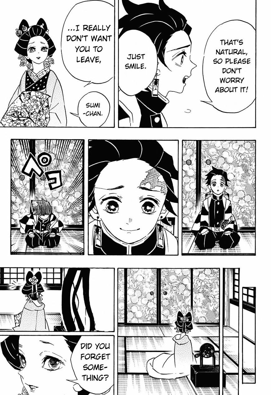 Kimetsu no Yaiba Chapter 75  Online Free Manga Read Image 17