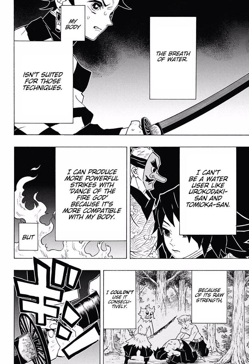 Kimetsu no Yaiba Chapter 77  Online Free Manga Read Image 12
