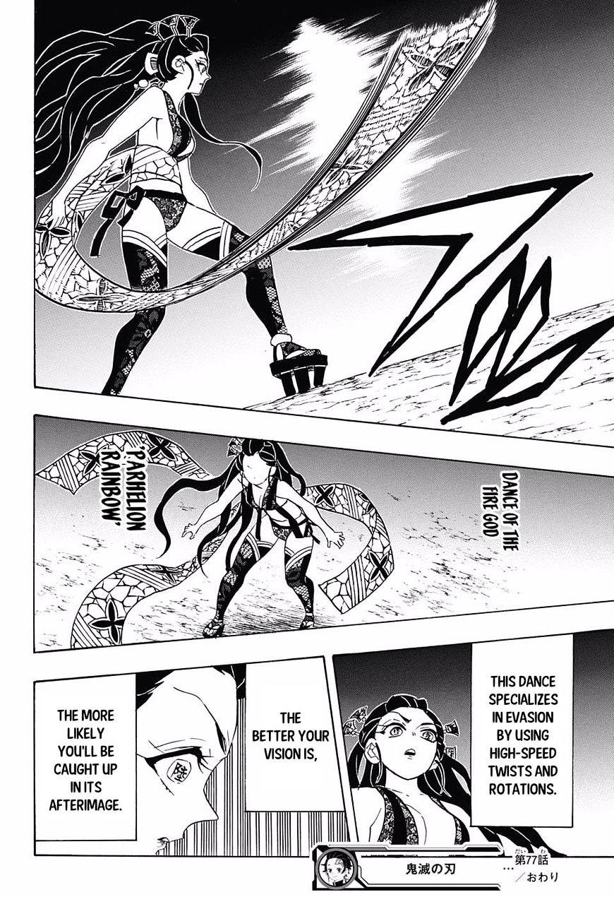 Kimetsu no Yaiba Chapter 77  Online Free Manga Read Image 18