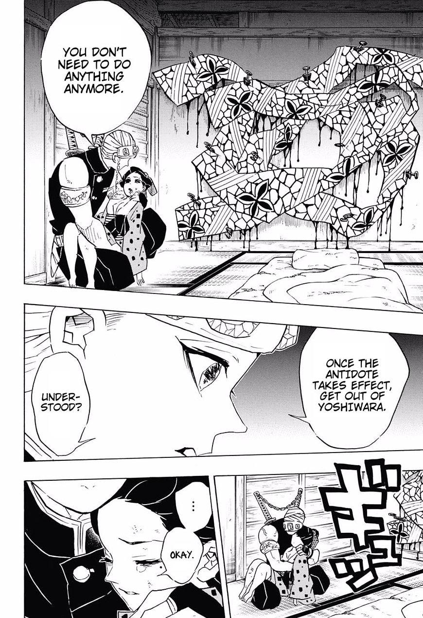 Kimetsu no Yaiba Chapter 77  Online Free Manga Read Image 4