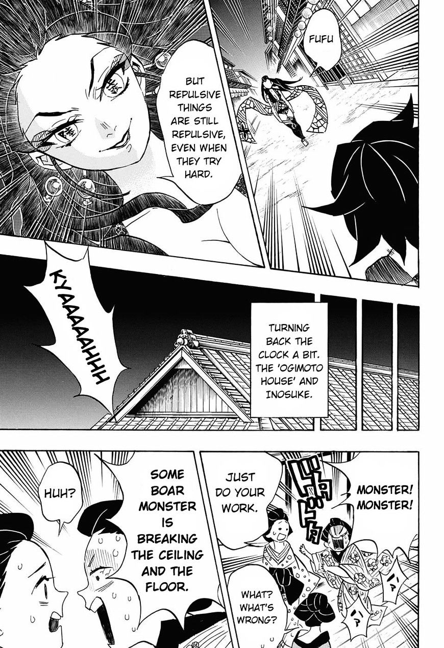 Kimetsu no Yaiba Chapter 78  Online Free Manga Read Image 13