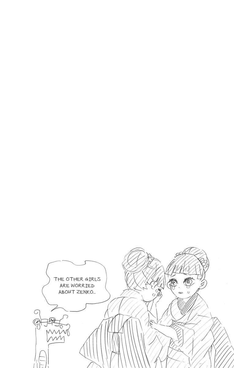 Kimetsu no Yaiba Chapter 79.5  Online Free Manga Read Image 10