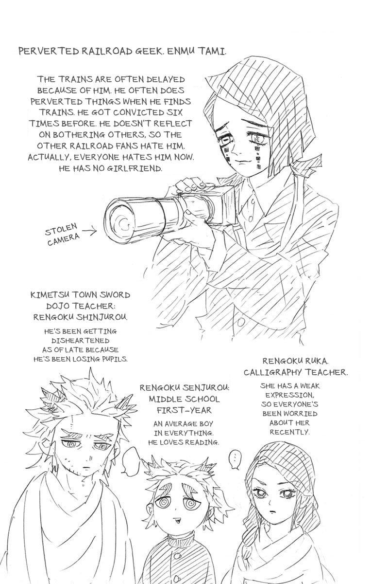 Kimetsu no Yaiba Chapter 79.5  Online Free Manga Read Image 15