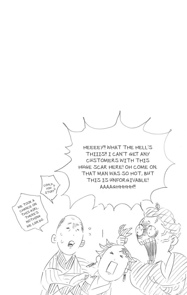 Kimetsu no Yaiba Chapter 79.5  Online Free Manga Read Image 6