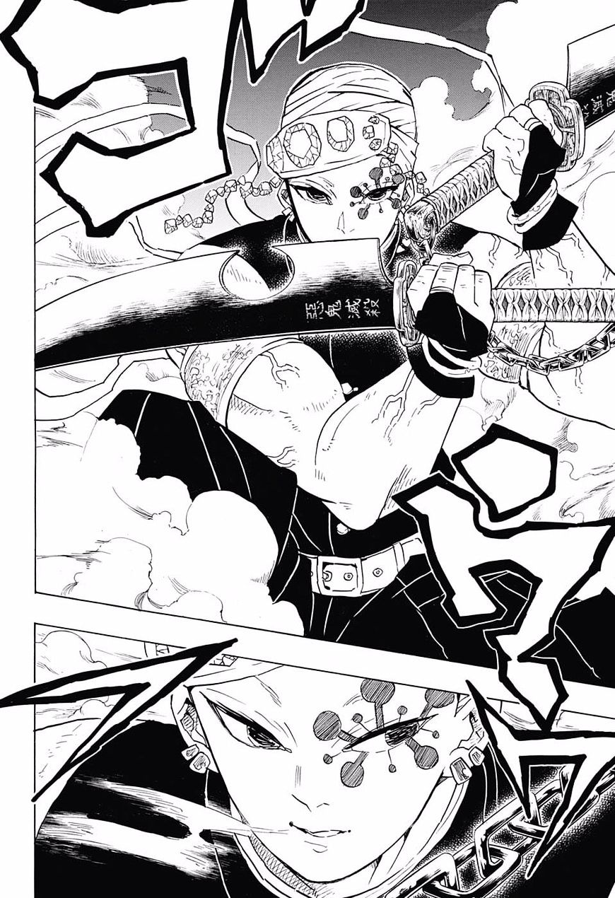 Kimetsu no Yaiba Chapter 79  Online Free Manga Read Image 16