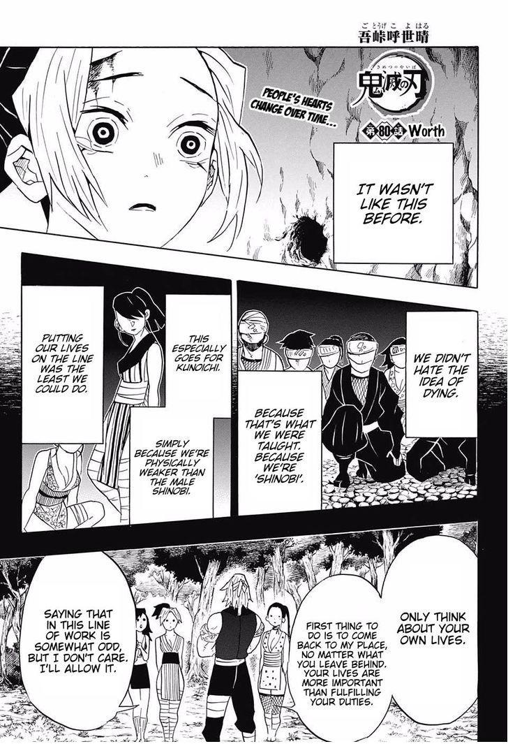 Kimetsu no Yaiba Chapter 80  Online Free Manga Read Image 1