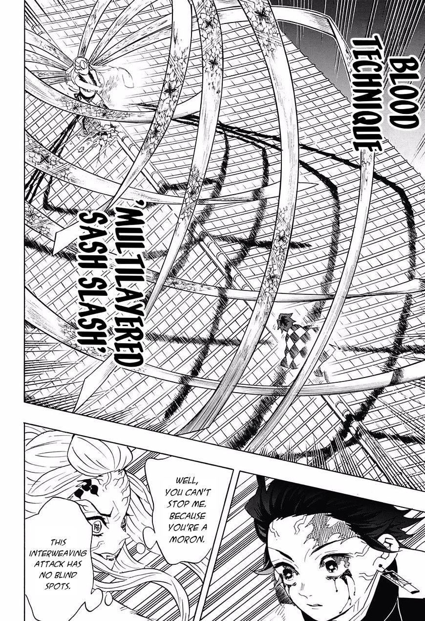 Kimetsu no Yaiba Chapter 81  Online Free Manga Read Image 14