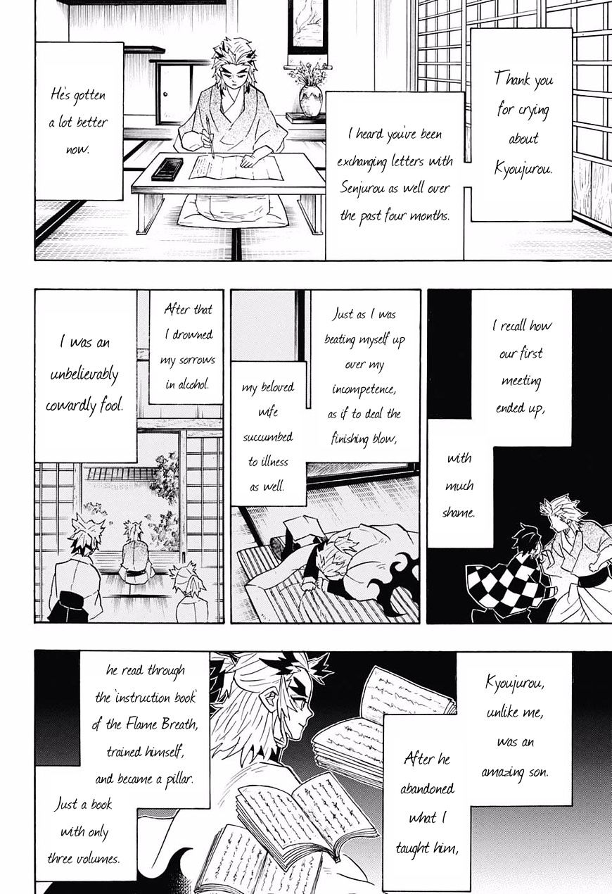 Kimetsu no Yaiba Chapter 81  Online Free Manga Read Image 2