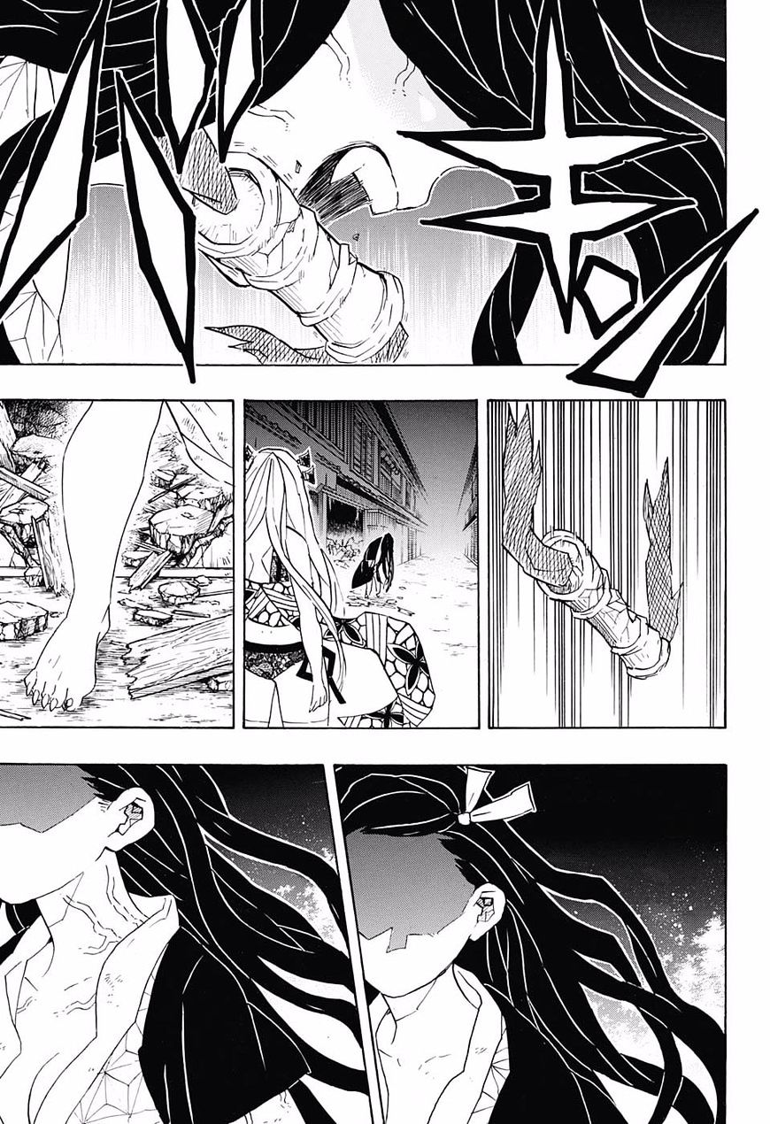 Kimetsu no Yaiba Chapter 83  Online Free Manga Read Image 17