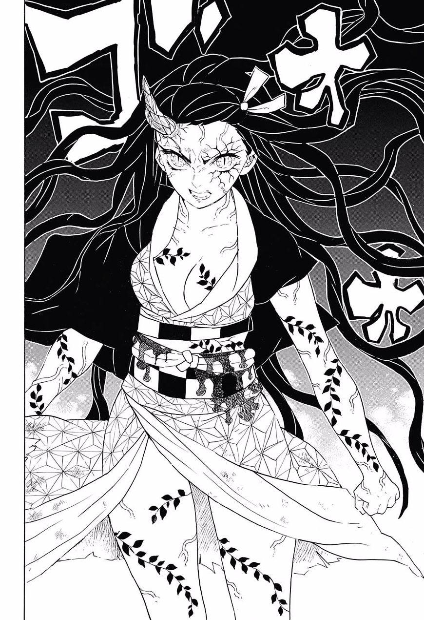 Kimetsu no Yaiba Chapter 83  Online Free Manga Read Image 18