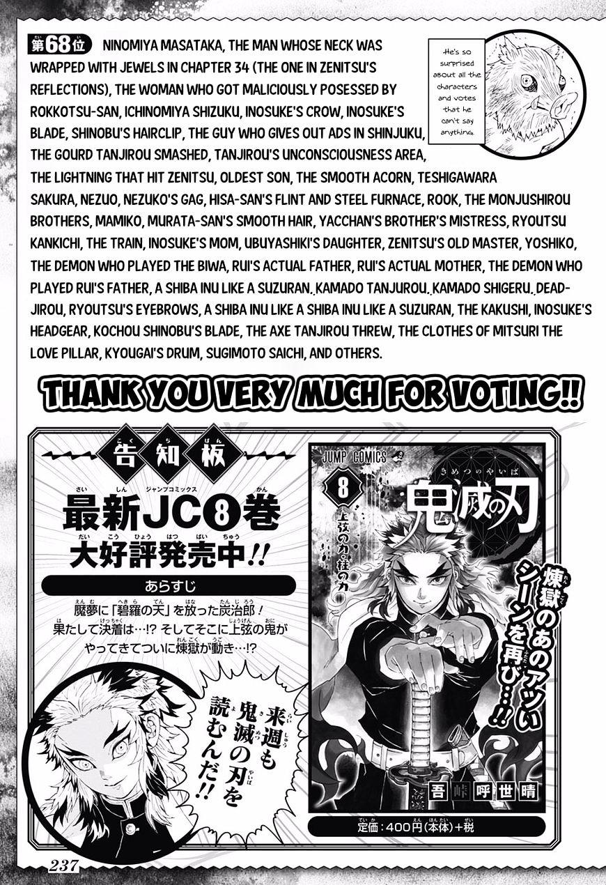 Kimetsu no Yaiba Chapter 83  Online Free Manga Read Image 4
