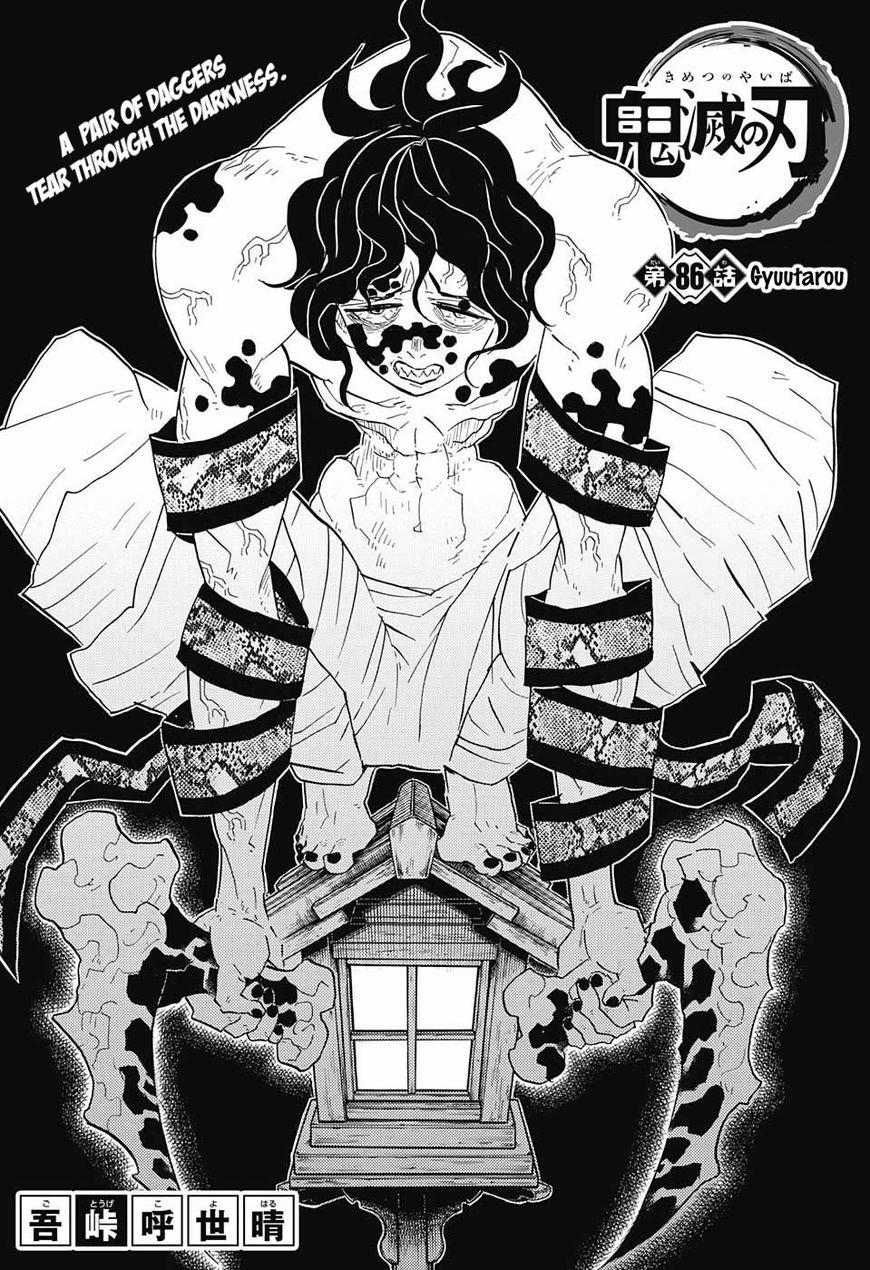 Kimetsu no Yaiba Chapter 86  Online Free Manga Read Image 1
