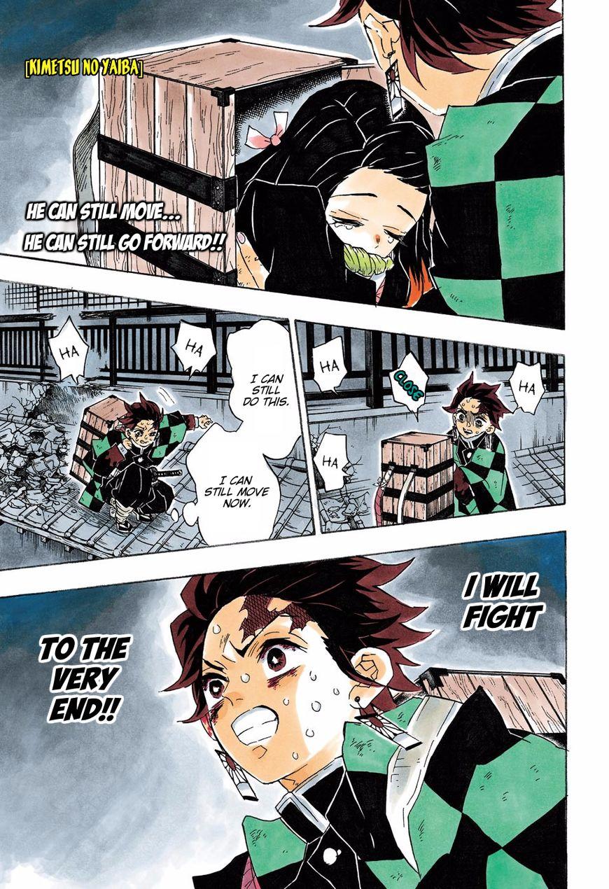 Kimetsu no Yaiba Chapter 87  Online Free Manga Read Image 1
