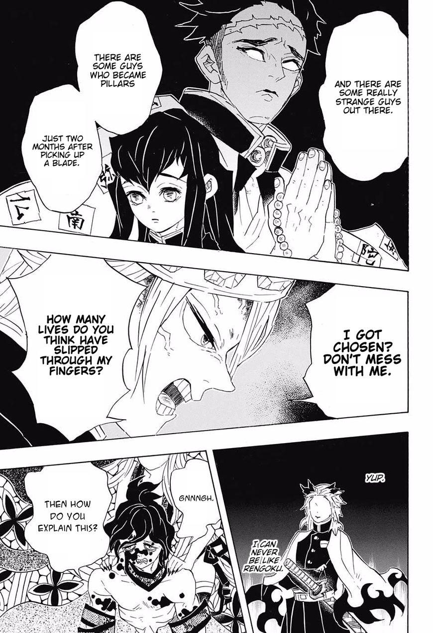 Kimetsu no Yaiba Chapter 87  Online Free Manga Read Image 5